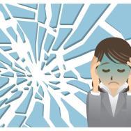 """INTERWENCJA KRYZYSOWA W ZACHOWANICH SUICYDALNYCH, CZYLI O POMOCY PSYCHOLOGICZNEJ DLA OSÓB """"ZMĘCZONYCH ŻYCIEM"""""""
